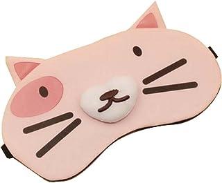 クリエイティブな漫画の形のアイマスクパーソナライズドアイシェイド、ピンクの猫