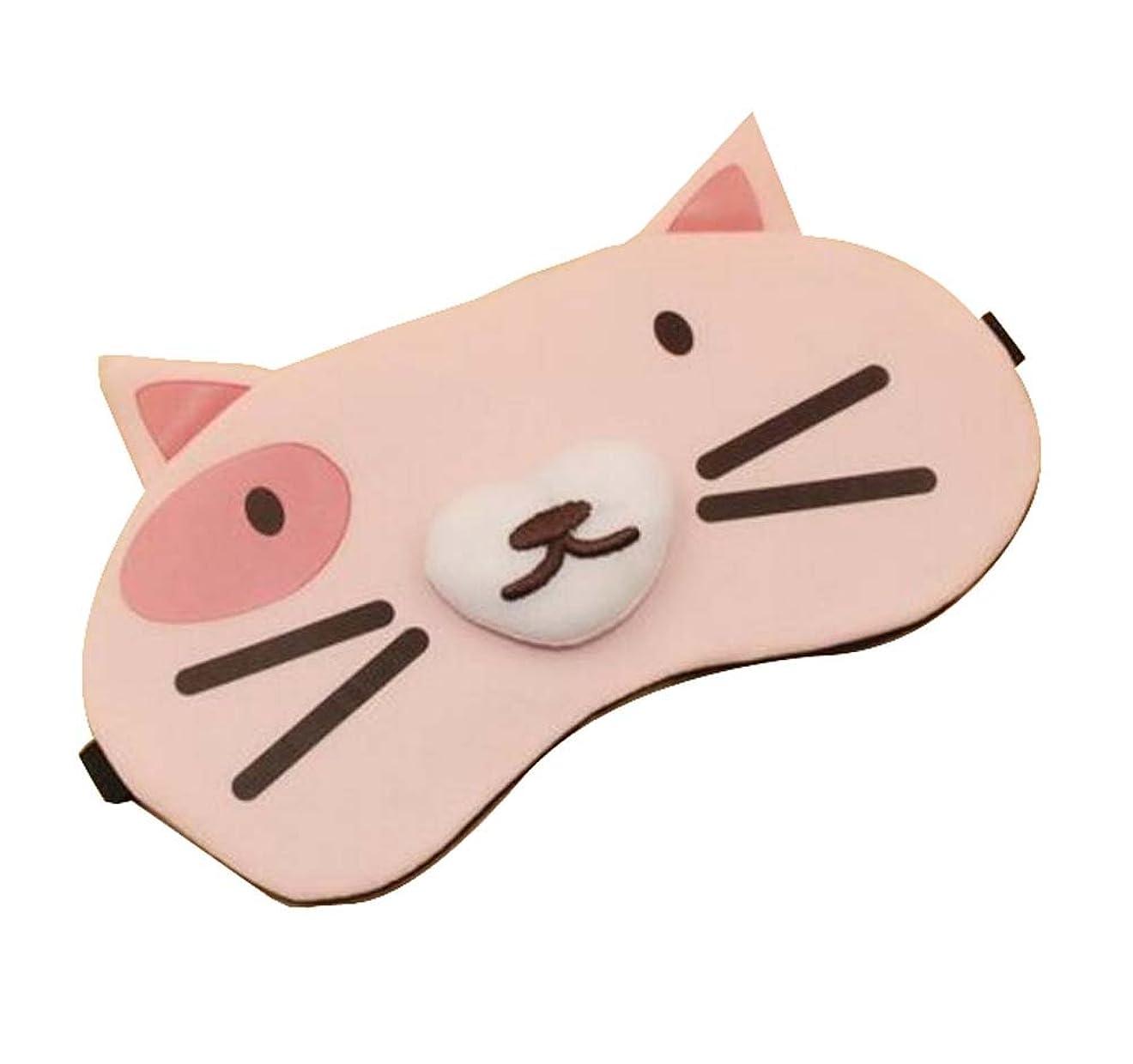 情報破滅顧問クリエイティブな漫画の形のアイマスクパーソナライズドアイシェイド、ピンクの猫