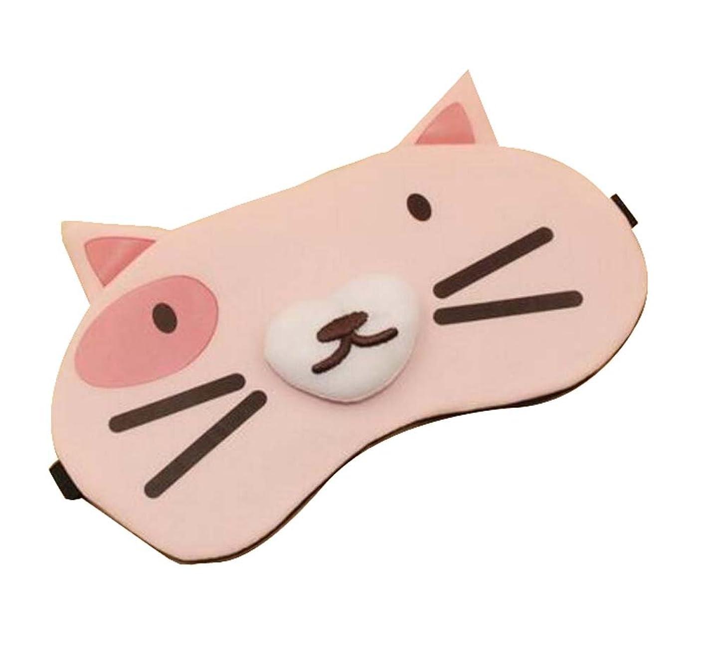 母創始者剥ぎ取るクリエイティブな漫画の形のアイマスクパーソナライズドアイシェイド、ピンクの猫