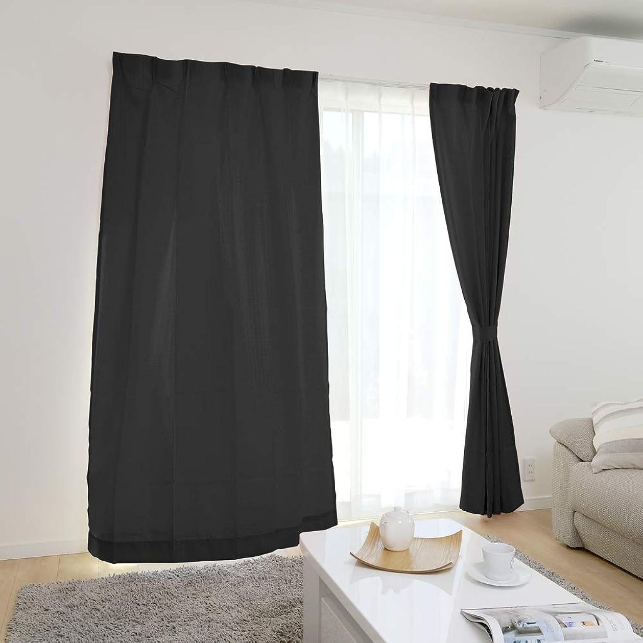 二十一人でツインアイリスプラザ カーテン ブラック 幅100cm×丈178cm