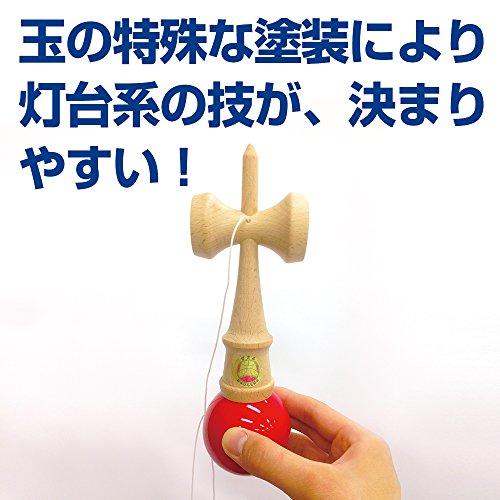 日本けん玉協会認定品オフィシャルけん玉STARS赤