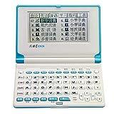 Wenquxing chinese-english dizionario elettronico E928文典星