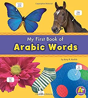 My First Book of Arabic Words by Katy R. Kudela - Paperback