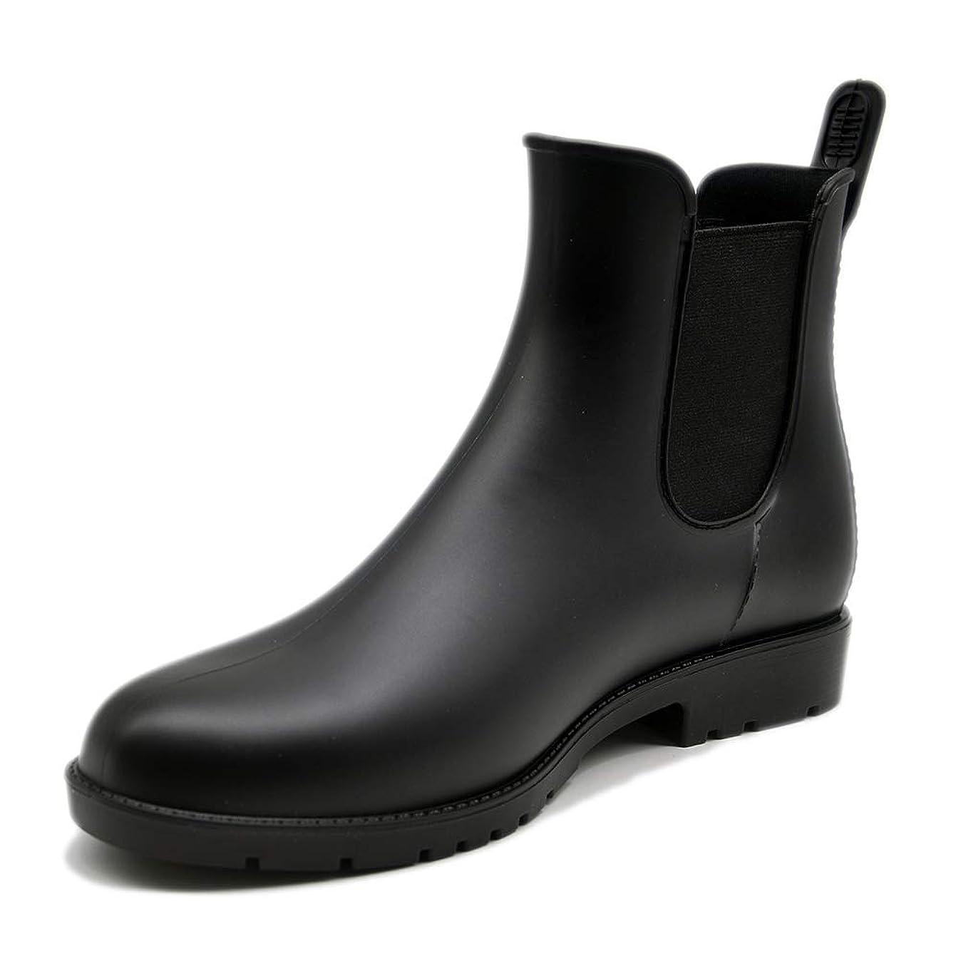 固める精算悲しみ[Tomorrow's star] レインシューズ レディース レインブーツ 雨靴 サイドゴア 晴雨兼用