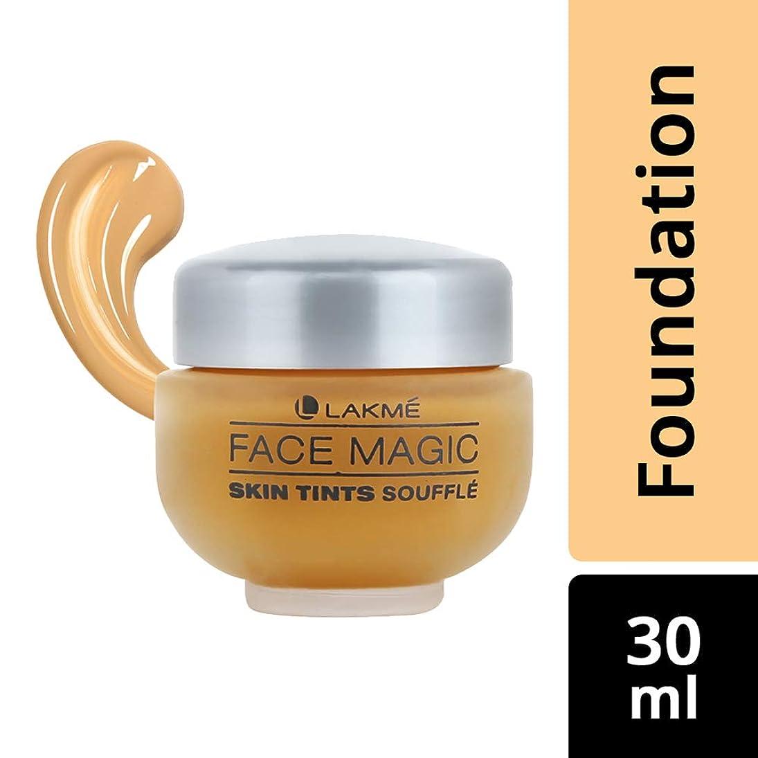 手入れスリチンモイクライマックスLakme Face Magic Souffle, Marble, 30 ml