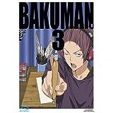 バクマン。3 Blu-ray 〈初回限定版〉