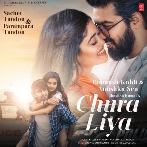 Chura Liya