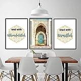 AdoDecor Moschee Marokko Leinwand Bild Islamische Wandkunst