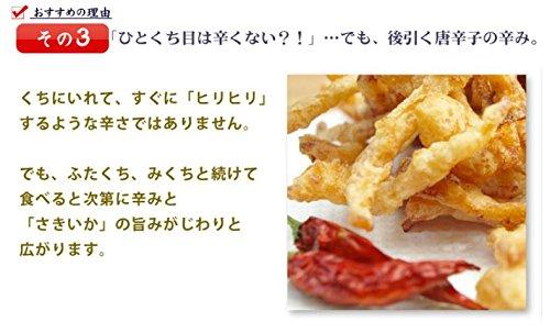 おつまみ珍味セットピリ辛さきいか天おすすめお取り寄せ(80g×5袋)