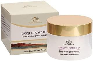C&B Dead Sea Anti-Wrinkle Facial Mineral Cream 1.7fl.oz 50ml Care and Beauty Israel