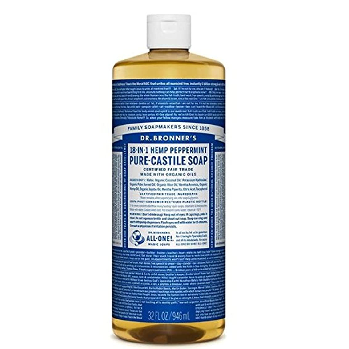 頑固なキャンパス困惑したのブロナー有機ペパーミントカスティーリャ液体石鹸946ミリリットル x2 - Dr Bronner Organic Peppermint Castile Liquid Soap 946ml (Pack of 2) [並行輸入品]