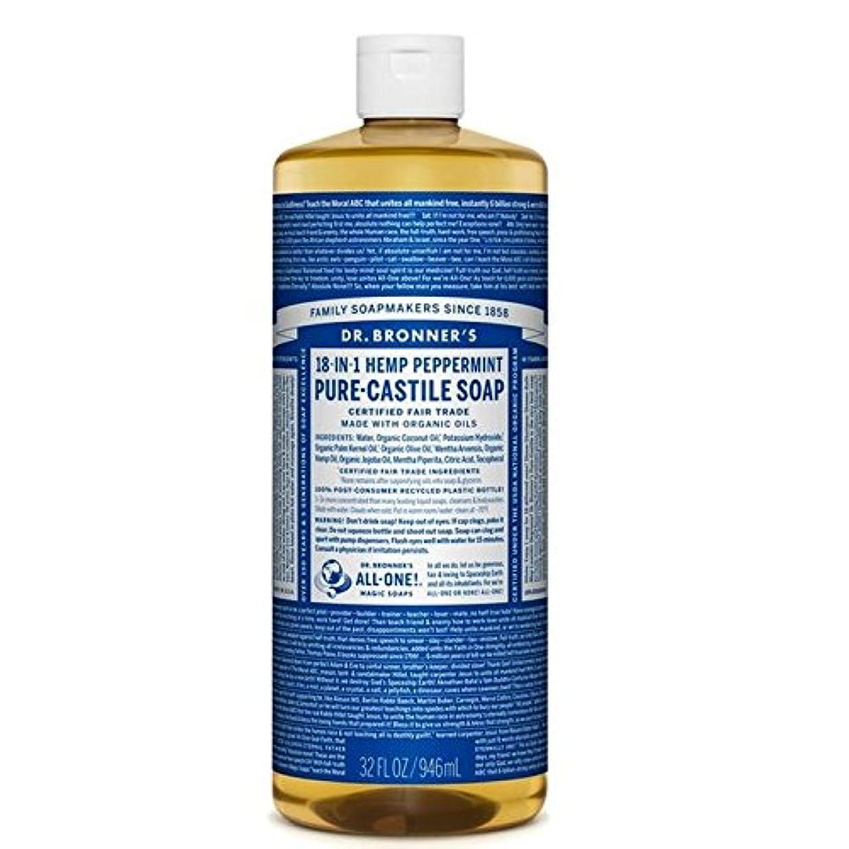 不完全みすぼらしい省略するのブロナー有機ペパーミントカスティーリャ液体石鹸946ミリリットル x2 - Dr Bronner Organic Peppermint Castile Liquid Soap 946ml (Pack of 2) [並行輸入品]