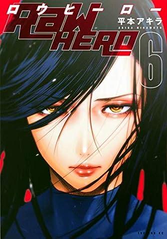 RaW HERO(6) (イブニングKC)