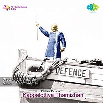 Kappalottiya Thamizhan (Original Motion Picture Soundtrack)
