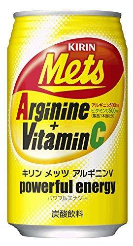 キリン メッツ アルギニンV パワフルエナジー 350ml 24本 1ケース缶