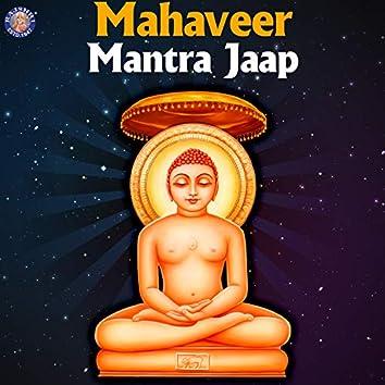 Mahaveer Mantra Jaap