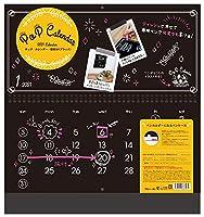 トーダン ポップ・カレンダー 壁掛M(ブラック) 2021年 カレンダー 壁掛け CL-1097