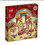 Lego Lion Dance Limited Edition 80104
