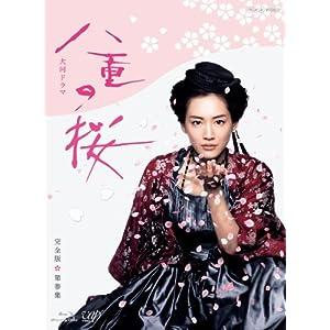 "八重の桜 完全版 第参集 Blu-ray BOX"""