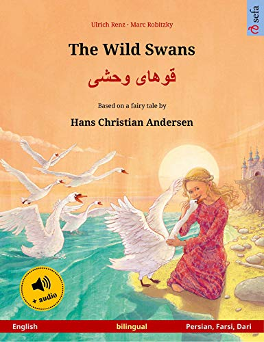 The Wild Swans – قوهای وحشی (English – Persian, Farsi, Dari): Bilingual children's picture book based on a fairy tale by Hans Christian Andersen, with ... Books in two languages) (English Edition)