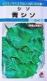 シソ 青シソ タネのタキイ ビタミンやミネラルいっぱいの大葉 10ml