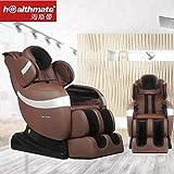 Massage Chair Recliner - Full Body Shiatsu, Zero Gravity, Armrest linkage system,with Heater