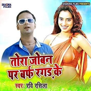 Tora Joban Par Baraf Ragad Ke - Single