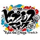 【Amazon.co.jp限定】『ヒプノシスマイク-Division Rap Battle-』Rule the Stage –track.3- 通常版 DVD(A4クリアファイル(Bad Ass Temple ver.)付き)