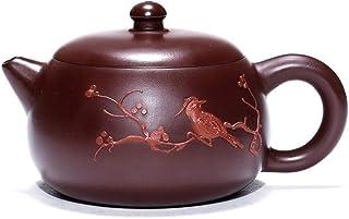 LiWen Zheng Xu Feng Xi Shi teapot Purple Magpie Zhuni Authentic Handmade teapot (Color : Purple Zhu Mu)