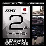 MSIゲーミングノート / GS65-8SE-255JP / Core i7-8750H / GeForce RTX 2060 / メモリ16GB / SSD 512GB