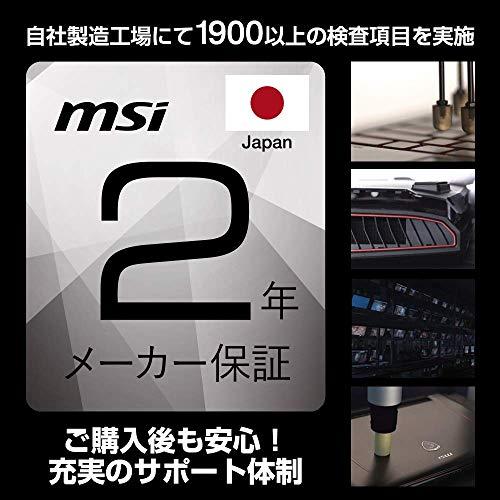 『【PUBG日本代表オススメモデル】 MSIゲーミングノート GF63 1.86Kg Core i5 GTX1650Max-Q 15.6 16GB SSD512GB GF63-9SC-083JP』のトップ画像