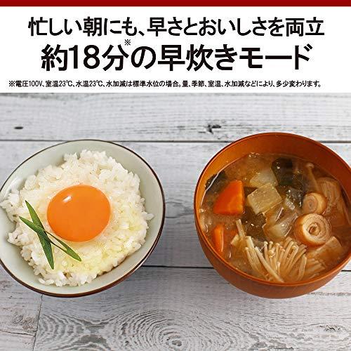 三菱電機 IHジャー炊飯器 備長炭炭炊釜 3.5合炊き ピュアホワイト NJ-SE069-W