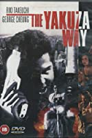 The Yakuza Way [DVD]