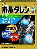 【第2類医薬品】ボルタレンEXテープ 21枚 ※セルフメディケーション税制対象商品