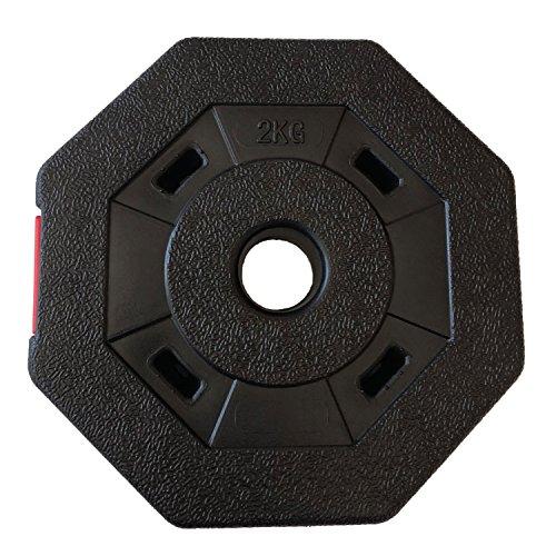 Wout ダンベル用 プレート 2kg ×2個 (プレート2.0�s×2個) バーベル ダンベル アレー