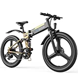 G-Force Electric Bike, 26 inch Mountain Electric Bike with 350W brushless Motor, 48V 10.4A Lithium Battery, Maximum Speed 25MPH, Maximum Endurance 40 Miles. (Golden)