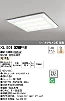 XL501028P4E オーデリック LEDベースライト(LED光源ユニット別梱)(調光器・信号線別売)