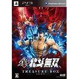 真・北斗無双 TREASURE BOX - PS3