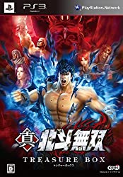Fist of the North Star: Ken's Rage (Pachinko) by SAMMY