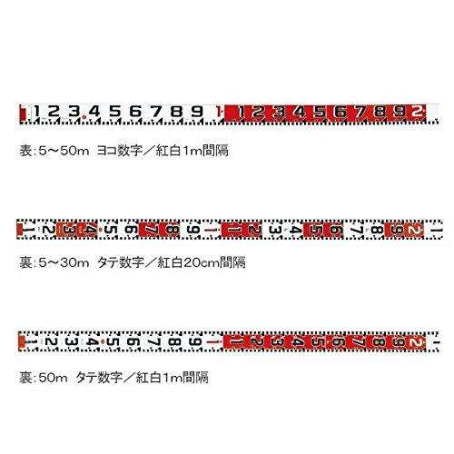 紅白ロッド60巾 5m テープのみ/62-4861-62