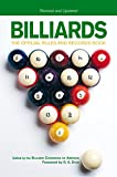 Billiards, Revised and Updated: The Official Rules And Records Book (English Edition)