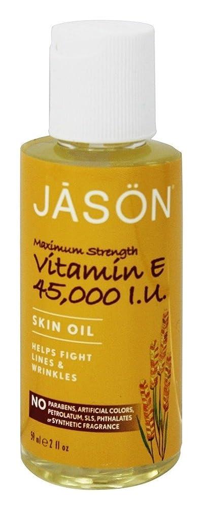 排泄するドーム創始者ジェイソン自然製品 - ビタミン E オイル 45000 IU - 2ポンド [並行輸入品]