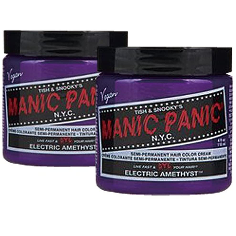 クリップ流出演劇【2個セット】MANIC PANIC マニックパニック Electric amethyst エレクトリックアメジスト 118m