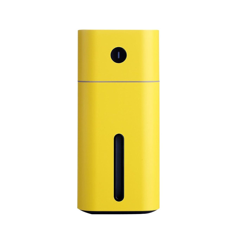 びっくりした山フリルNekovan 加湿器のUSBミニカラフルな照明は、湿度車のオフィス清浄機を変換 (色 : イエロー)