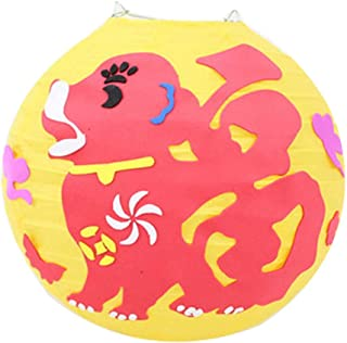 Panda Legends 2-Sets Chinese Fu DIY Lanterns Art Craft Kits for Kids Mid-Autumn Festival Halloween