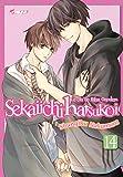 Sekaiichi Hatsukoi - Tome 14