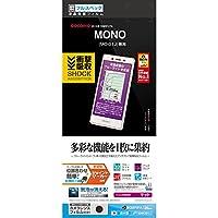 ラスタバナナ MONO MO-01J フィルム 衝撃吸収 フルスペック モノ 液晶保護フィルム JF790MO01J