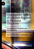 Contemporary History of Cantonese Migrants in Yokohama Chinatown: A Case Study of Shatenki and the Xie Family (English Edition)