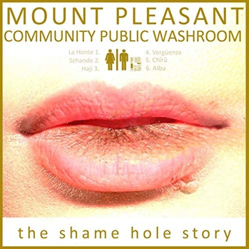 Mount Pleasant Community Public Washroom
