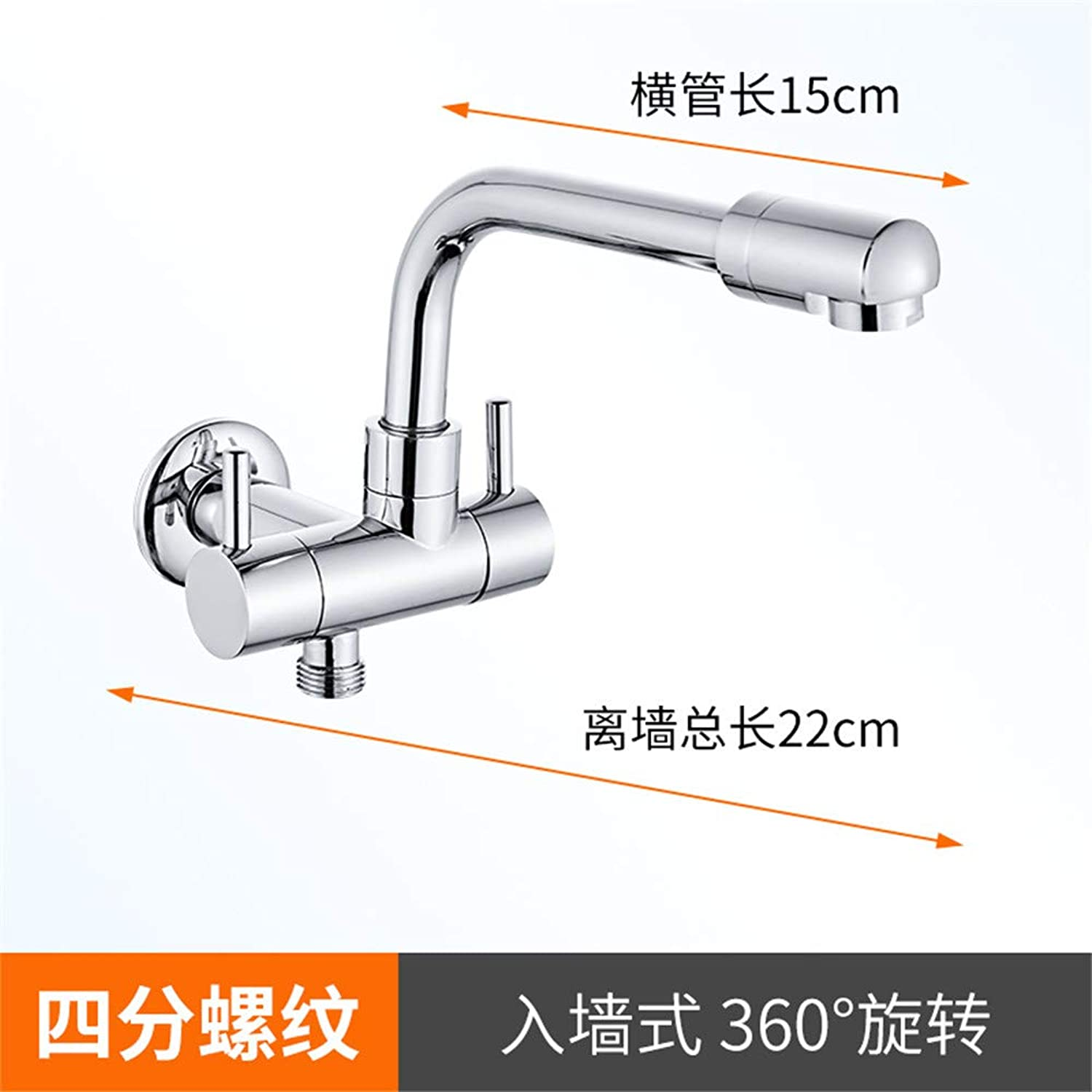 Guolaoer Faucet Balcony Laundry Pool Wall-Mounted Dual-Use Long Three-Way One-Two Two-Way Faucet???White